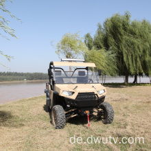Selectabie 4 * 4 All Terrain Vehicle